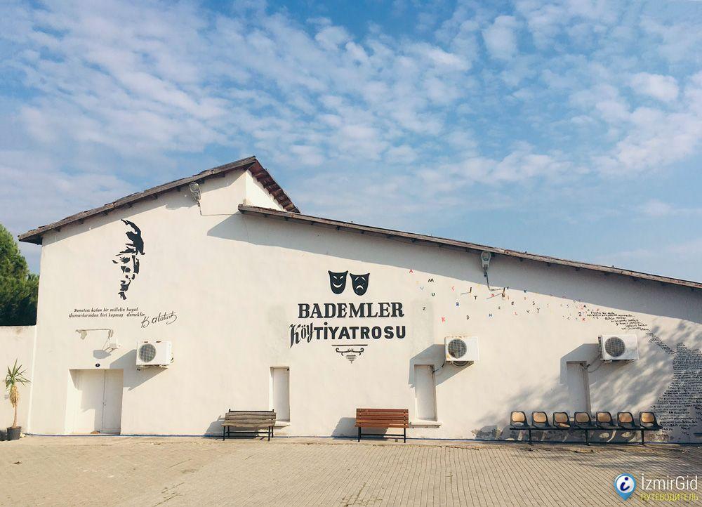Театр в деревне Бадемлер, Измир