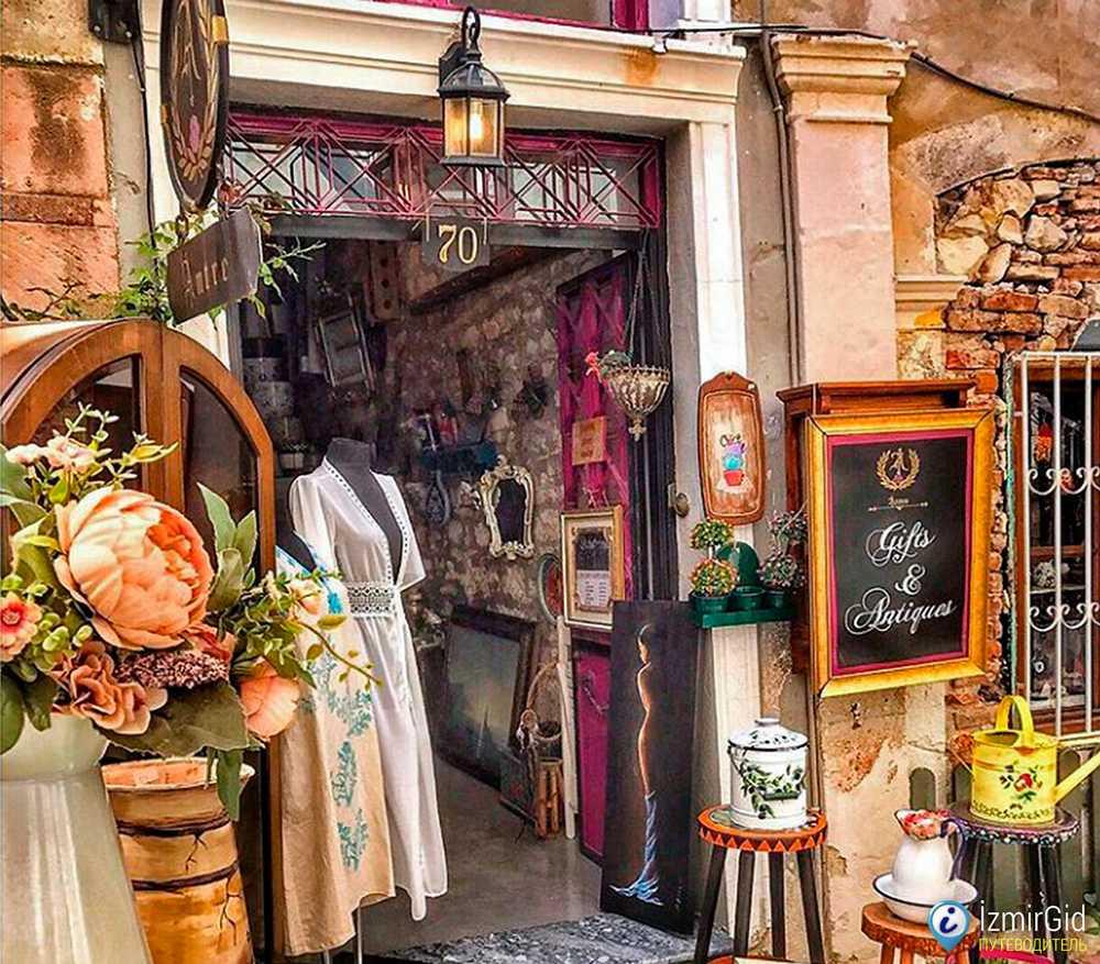 Магазин «Antre: Gifs & Antiques» в Урле, Измир
