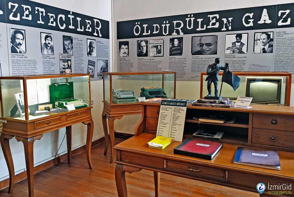 Измирский музей прессы, Басмане